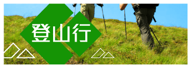 hiking-tours-icon
