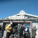 富士山頂的建築物