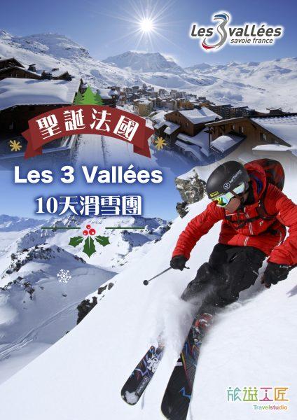 SLV19-1220_leaflet cover