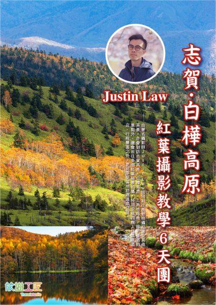 PJL19-1015_leaflet_cover