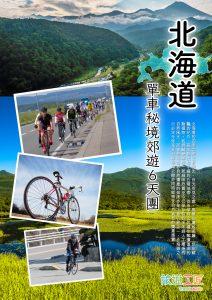 CHK19-0930_leaflet_cover