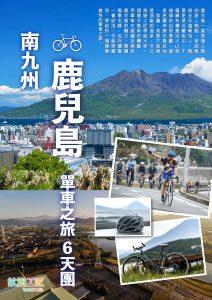 CKS19-0920_leaflet_cover_cover