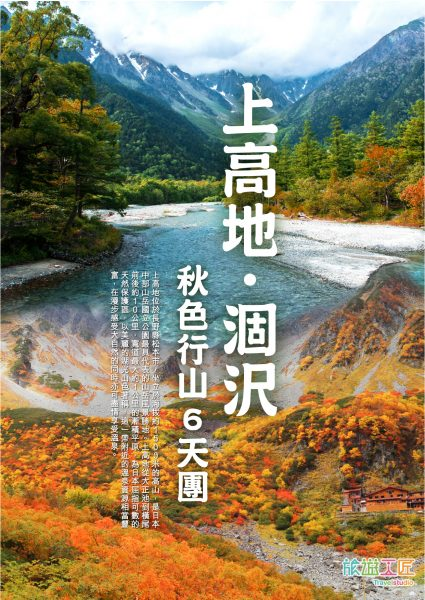HKK19-0918_leaflet_output_cover