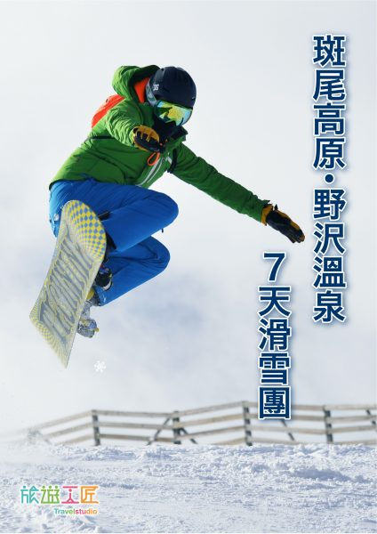 SMN20-0202_cover_cover