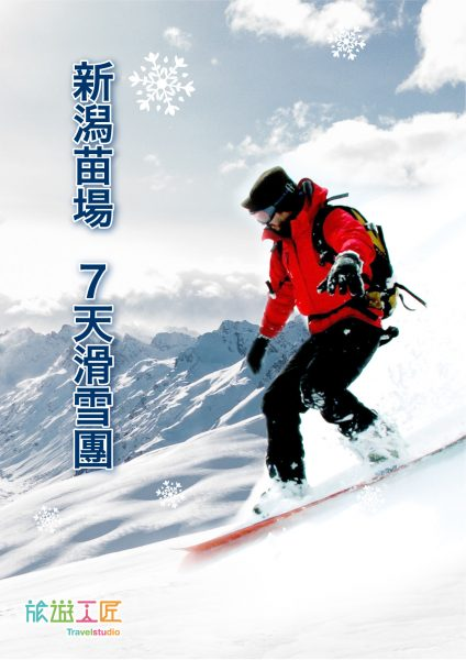 SNB20-0116_cover