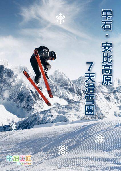 SSI20-0226_leaflet_cover