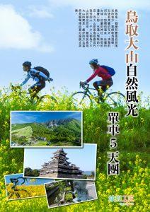 CTT19-1012_leaflet_cover