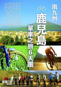CKS19-1121_leaflet_cover