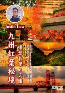 PJL19-1114_leaflet_cover