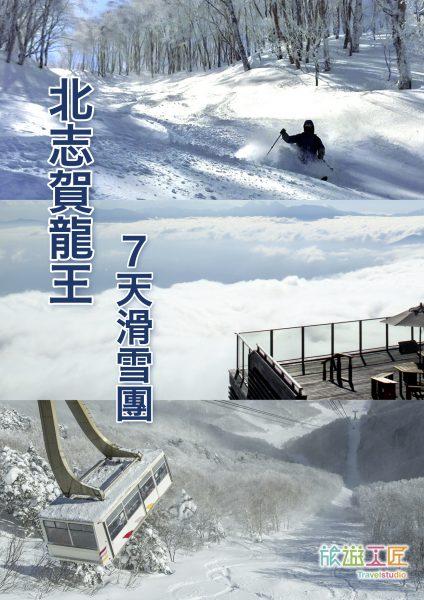 SRO20-0216_leaflet_cover