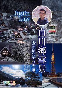 PJL20-0107_leaflet_cover_cover