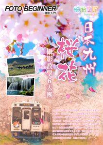 FFB20-0328_cover