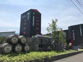 Mars Tsunuki Distillery