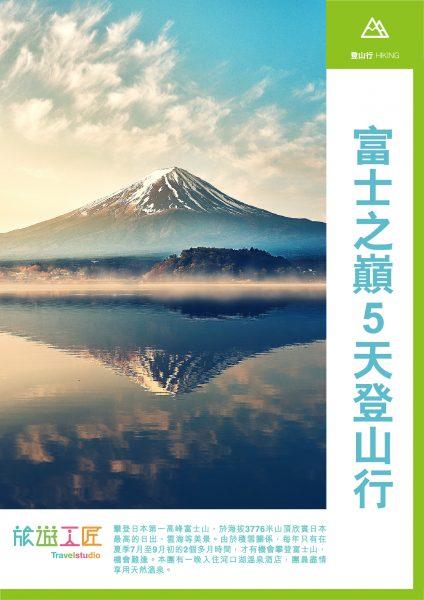 HFJ20_0709_0823_cover-01