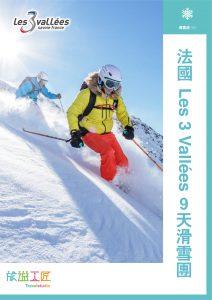 SLV21-0130_leaflet_cover
