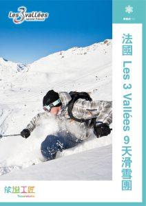 SLV21_0116_leaflet_cover