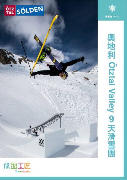 SOV21-0109_leaflet_cover