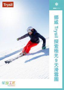 STL21-0102_leaflet_cover